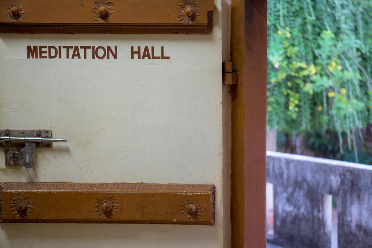 sivananda-gudur-ashram-information-facilities